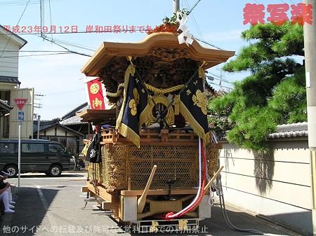 上町P9140118