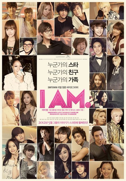 韓国映画 I AM. Dear My Family