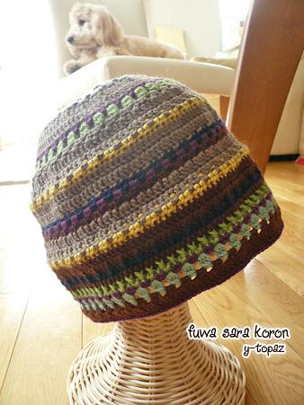 カラフル*ニット帽 1