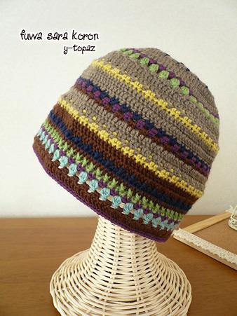 カラフル*ニット帽 5