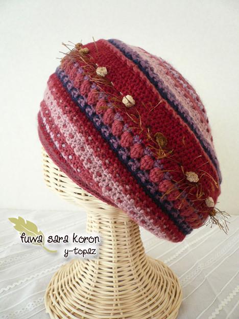 アメリのニット・ベレー帽 1