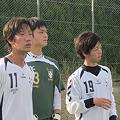 Photos: 20111029 017
