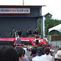 写真: 鬼剣舞