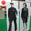 写真: 国士舘の制服の秘密!答えが...