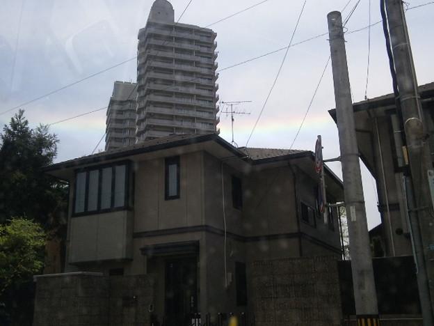 Photos: 逆の虹?!オーロラ?!今日...