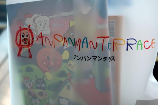 2011.11.30 汐留 アンパンマンテラスの袋