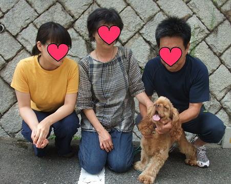 金太郎の家族