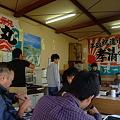 Photos: 漁師の店 夕食