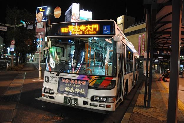07-善光寺行きシャトルバス?