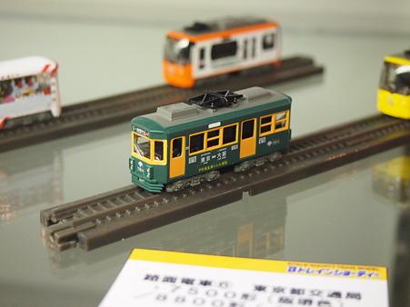 P3250078