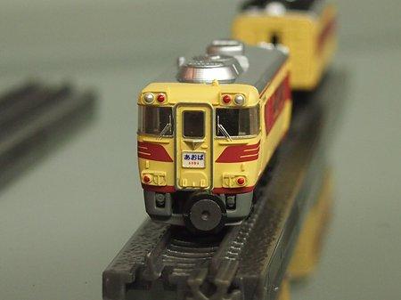 P3250099