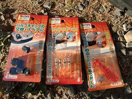 自転車の バルブコア回し 自転車 : CIMG7902 posted by (C)keiichi_w