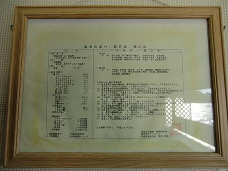 CIMG8266