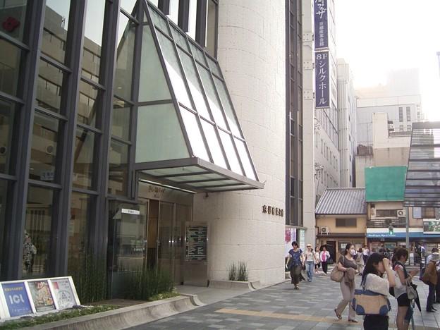 バス停を間違えて四条丸太町に行くのに反対の京阪三条へ
