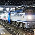 Photos: E657系第6編成 甲種輸送