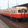 Photos: Kominato_Railway_DMU_type_ Kiha200
