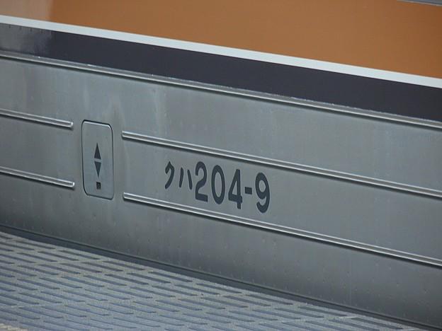 PC190023