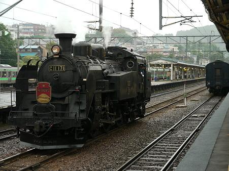 P1100585