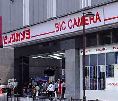 big-camera-190827-2