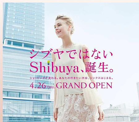 ShinQs(シンクス)-240426