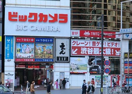 biccamera shibuya higashigutiten-240404-2