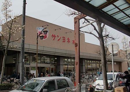 サンヨネ 魚町本店 2011年3月24日(木) オープン-230324-1