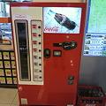 Photos: Coca-Colaの自販機