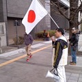 鈴木信行 党代表。