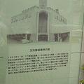 Photos: 旧文化放送通過w