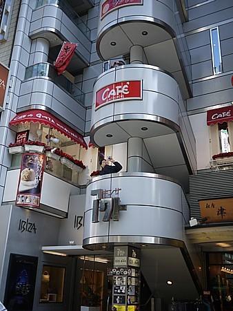 ゲンカツ銀座店
