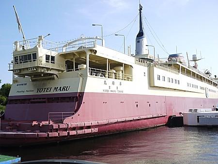 青函連絡船