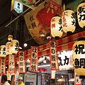 写真: 錦市場 魚屋さん