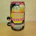 写真: 【桃酒】カクテルパートナー