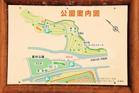 nousonkouen_talagi_map