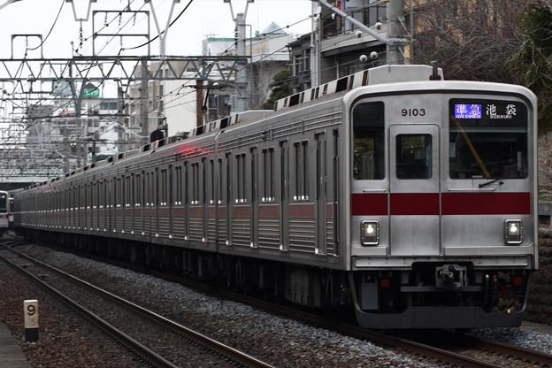 9103F 成増~下赤塚。