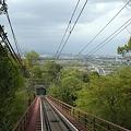 Photos: 男山ケーブルより