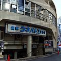 Photos: 銀座シネパトス