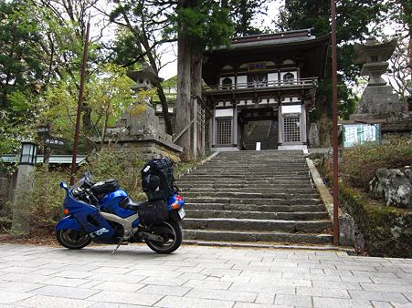 c-110506-123724 大川寺入口