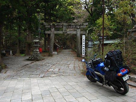 c-110506-123734 大神山神社入口