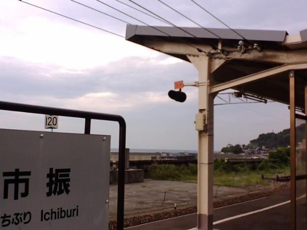 ichiburi080