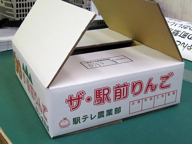 りんご箱2