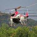 写真: 農薬空中散布 無人ヘリコプター 1