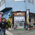 Photos: 大阪屋