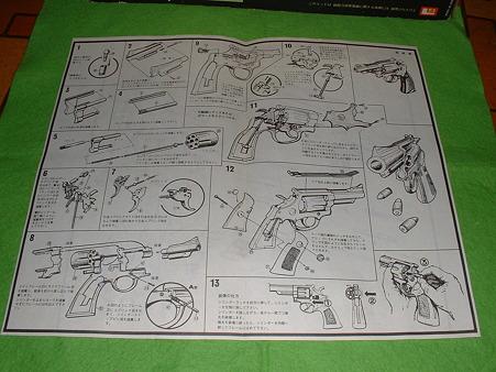 LS (旧松尾) 「コンバットマグナム 3と 2分の1in」 組立説明図 裏面Doburoku-TAO