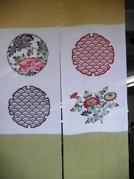 四季の花 雪輪 青海波