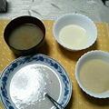 写真: 本日の晩ごはん。五分粥(梅...