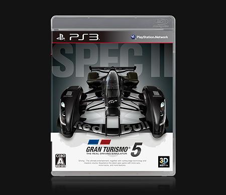 GT5 Spec2