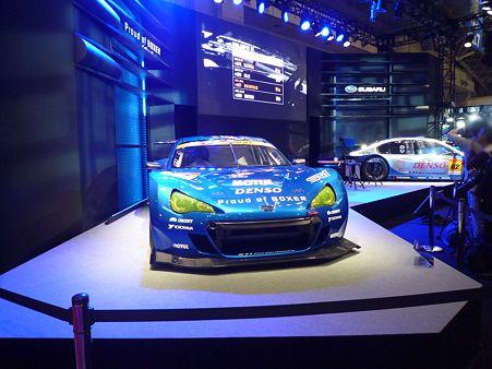 TOKYO AUTO SALON 2012 DENSO BRZ