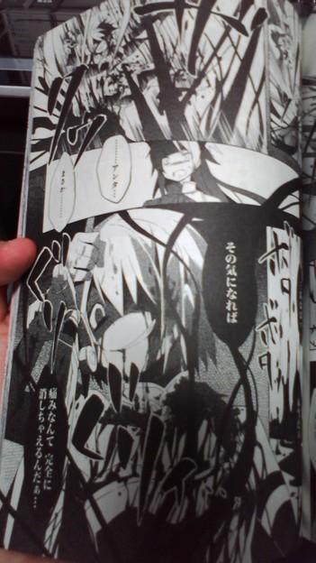 まどマギ漫画にて - 写真共有サイト「フォト蔵」